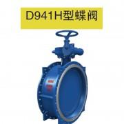 D941H型蝶阀