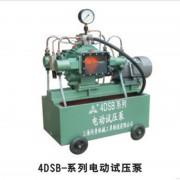 4DSB系列电动试压泵