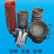皮盆-皮桶