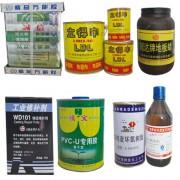 胶、立得牢、地板蜡、工业修补剂、莱星修补剂、PVC、环氧树脂