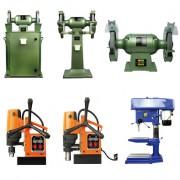 小型机械:磁座钻、立式砂轮机、台式砂轮机