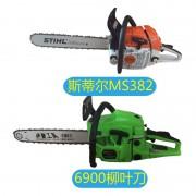 斯蒂尔MS382-6900柳叶刀