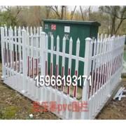 变压器PVC围栏