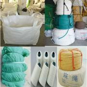 吨包、绳子、绿绳、小棉线、麻绳