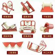 桥架、直跑、平板滑轮、两轮转角、转角、管口、三联滑轮井口大弯