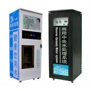 商用中央水处理系统-社区饮水机-净水器