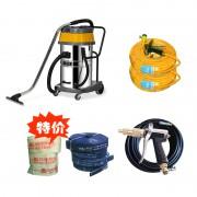 20-80升吸尘器2-6寸友谊树脂水带280升吸尘器