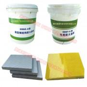 防火涂料  PVC板  环氧树脂板