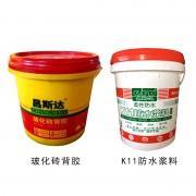 K11防水浆料  玻化砖背胶