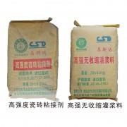 高强无收缩灌浆料  高强度瓷砖粘接剂