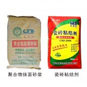 聚合物抹面砂浆 瓷砖粘结剂