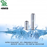 4MS不锈钢卤水泵