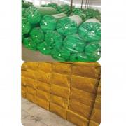 管-岩棉板
