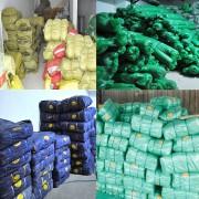 编织袋-盖土网-南韩蓬布-南韩蓬布