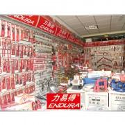 力易得工具---上海宝合手动工具-日本罗宾汉工具
