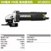 100毫米-700瓦-角向磨光机