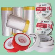 遮蔽膜--生料带--双面胶--泡棉