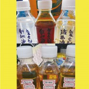 高级乳化油-润滑油复合剂