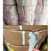 打包带-机用打包带
