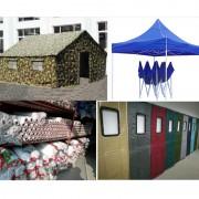 迷彩帐篷-折叠帐篷-地膜塑料布-定做棉门帘