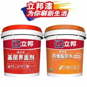 基层界面剂-丙烯酸防水