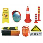 各种-安全设施 交通安全