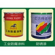 工业防腐涂料-防锈漆