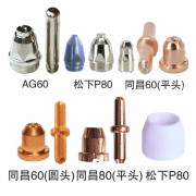 松下P80-同昌60(平头)(圆头)