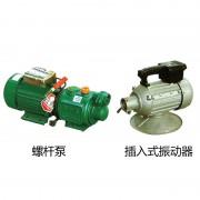 插入式振动器-螺杆泵