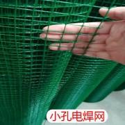 小孔电焊网