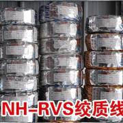 NH-RVS绞质线