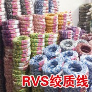 RVS绞质线