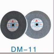 DM-11