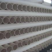 PVC地暖管