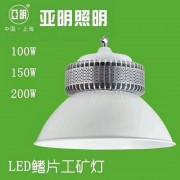 LED磷片工矿灯