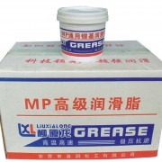 MP高级润滑脂