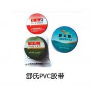 舒氏PVC胶带