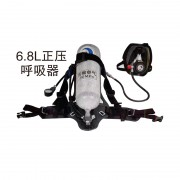 6.8L正压呼吸器