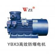 ybx3高效防爆电机