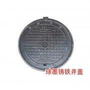 球墨铸铁井盖1